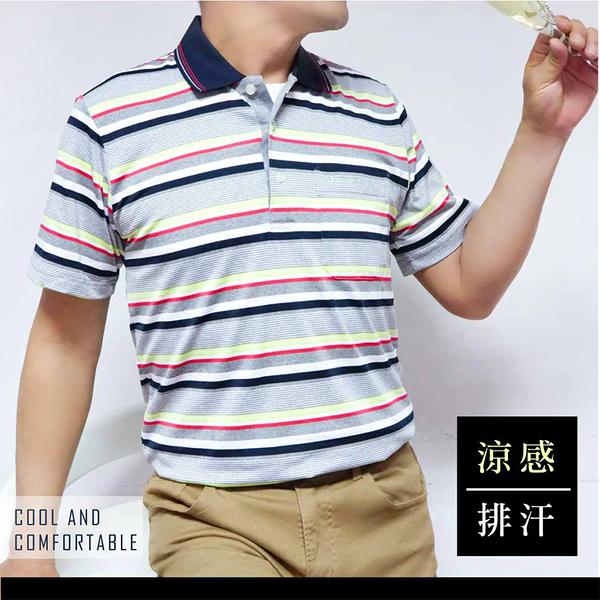 【大盤大】(C68799) 男 台灣製 夏 口袋排汗衫 涼感衣 條紋機能衣 吸濕排汗衫 短袖【2XL號斷貨】