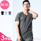 MIT夏日時光(M-XL)洞洞衣透氣彈性舒適涼感男士上衣(3件組)【黛瑪Daima】