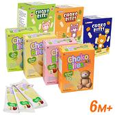 CHOKO 俏菓 米餅 乳兒米餅 無鹽 無糖 蔬菜水果 米菓 米果 寶寶米餅 嬰兒餅乾 6515