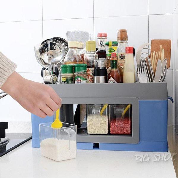 調味架-調料調味用品用具收納架廚房置物架塑膠家用落地儲物筷子收納盒【大咖玩家】T1