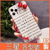 三星 A42 S21 A53 A72 Note20 ultra A30 A51 A71 Note10+ 珍珠蝴蝶結 手機殼 水鑽殼 訂製
