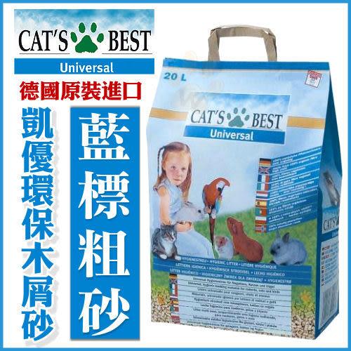*KING WANG*【單包-20L】凱優CAT S BEST 木屑藍標粗砂20L