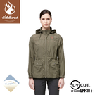 【Wildland 荒野 女 SUPPLEX透氣50+抗UV外套《橄欖綠》】0A91901/連帽外套/防曬透氣/運動外套