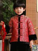男童唐裝冬裝兒童漢服新年裝拜年服寶寶男抓周禮服中國風童裝 MKS小宅女