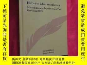 二手書博民逛書店Hebrew罕見Characteristics Miscellaneous Papers From The Ger