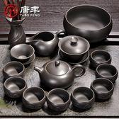 茶具套裝陶瓷紫砂喝茶功夫家用蓋碗茶杯茶壺簡約整套泡茶器BL 【好康八八折】