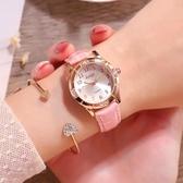 兒童手錶女學生韓版簡約可愛初中小女孩少女心防水夜光生日禮物 時尚芭莎