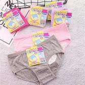 女式全棉內褲 莫代爾日夜兩用生理褲 月子內褲《小師妹》yf323