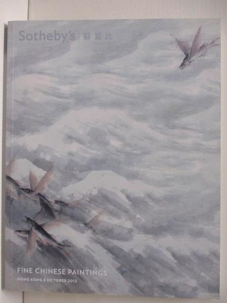 【書寶二手書T3/收藏_EX1】Sotheby s_Fine Chinese Paintings_2012/10/8