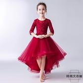 女童公主裙蓬蓬紗兒童洋裝晚禮服演出服婚紗裙【時尚大衣櫥】