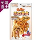 GooToe活力零食 CR61起司雞肉三角切片200G X 2包【免運直出】