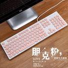 黑爵AK325粉色朋克復古鍵盤機械手感背...