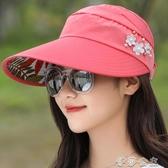 遮陽帽女防曬大沿帽夏天休閒百搭出遊韓版夏季可折疊遮臉太陽帽子 伊莎gz