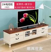 歐式電視櫃實木現代簡約小戶型客廳地櫃茶幾組合臥室電視機櫃高款MBS『潮流世家』