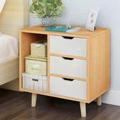 床頭櫃實木簡約床邊小櫃子簡易經濟型組裝床櫃北歐迷你臥室床頭櫃