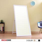 【RICHOME】豪華大器全景防爆立鏡-白色