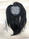 100%真髮髮片 30CM 頭頂髮片 少...