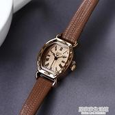 手錶女時尚潮流方形石英錶防水小巧精致學生女錶時裝錶  聖誕節免運