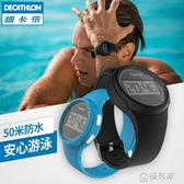 迪卡儂運動手錶男 數字式小學生兒童女多功能防水簡約電子錶 RUNA  聖誕免運