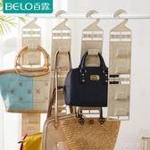 [加厚耐用]百露DIY可折疊包包掛架門後掛鉤衣櫃收納架包包架 【米娜小鋪】