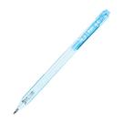 【奇奇文具】東文TOWO BP-2 0.7mm 粉彩側壓跳動原子筆