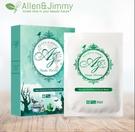 【Allen&Jimmy】魔鏡系列Season Mask 四季面膜夏 - 綠藻淨顏控油平衡潔膚面膜15片/*3盒{嘉家生活網}