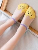 玻璃絲襪日系水晶透明船襪短襪女襪子夏季薄款超隱形淺口硅膠韓版