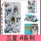 【萌萌噠】三星 A7 A8+ (2018) A6 plus 新款大蓋頭系列 復古花卉彩繪側翻皮套 磁扣插卡支架 全包軟殼