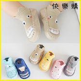 兒童襪子 卡通嬰兒鞋襪防滑皮底兒童地板襪毛圈保暖寶寶襪子
