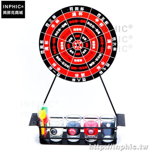 INPHIC-整套酒吧玩具 磁力鏢盤飛鏢遊戲尾牙玩具中文鏢盤鬥酒過年遊戲_ouJz