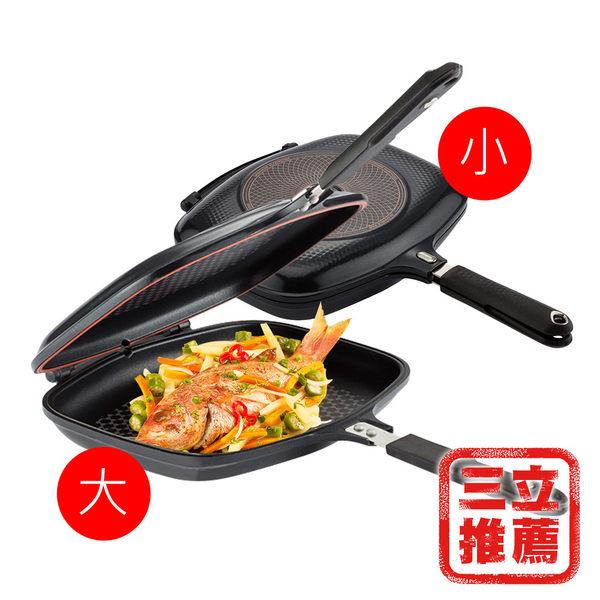 【韓國HAPPYCALL】石墨烯瞬熱不沾雙面鍋2入(標準+加大)-電電購
