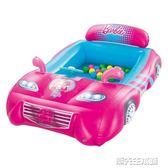 海洋球池  新款bestway芭比娃娃充氣海洋球池兒童玩具車方向盤卡通形象    潮先生DF