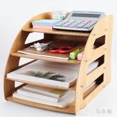 桌上簡易書架辦公多層檔欄木質收納架抽屜式檔框檔盤辦公資料架學生書立架ATF 三角衣櫃
