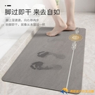 浴室吸水地垫厕所卫生间脚垫防滑门口地毯家用速干【勇敢者】