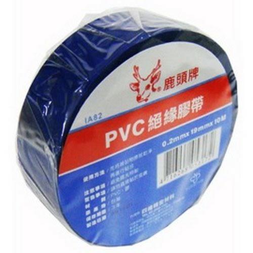 《☆享亮商城☆》IA86 灰色PVC絕緣膠帶 0.2mm*19mm*10M 鹿頭