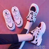 鞋子女運動小白鞋春季韓版百搭學生老爹鞋 3c公社