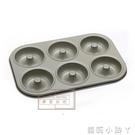 烘焙模具三能屋諾6連空心圓模 甜甜圈蛋糕模具 烤盤不黏 UN11103 NMS蘿莉小腳丫