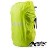 Polar Star 背包防水套『淺綠』P17731 露營.登山.健行.戶外.背包套.背包雨衣.抗UV.抗紫外線