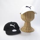 PUMA 基本系列棒球帽 老帽 後有魔鬼氈可調 0529190- 黑/白【iSport愛運動】