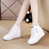 內增高女鞋小白鞋厚底休閒運動鞋百搭韓版高幫鞋短靴