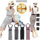 EASON SHOP(GU6278)後開衩包臀針織吊帶裙條紋連身裙女洋裝包臀一步裙韓版彈力貼身鬆緊腰針織裙