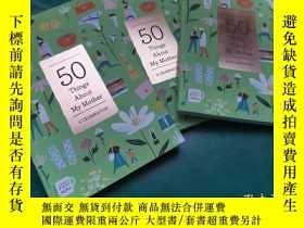 二手書博民逛書店50罕見Things About My Mother (Fill-in Gift Book): A Celebra