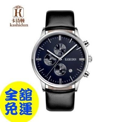 手錶陶瓷錶男女時尚機械錶石英錶情侶腕錶鑽錶流型明星同款運動錶電子錶200o49【Brag Na義式精品】