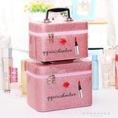 大容量ins化妝包小號便攜韓國手提化妝箱簡約 可愛少女收納盒品『韓女王』