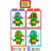LOZ 迷你鑽石小積木 忍者龜 樂高式 組合玩具 益智玩具 原廠正版