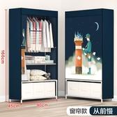 簡易衣櫃組裝實用布衣櫃加厚大容量單人經濟型布藝櫃簡約 NMS 黛尼時尚精品