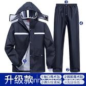 雨衣雨褲套裝男性分體長款全身電動車加厚外賣騎行防水防暴雨 Lanna