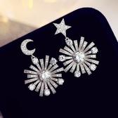 耳環 925純銀鑲鑽-星星月亮生日聖誕節交換禮物女耳飾73du43【時尚巴黎】