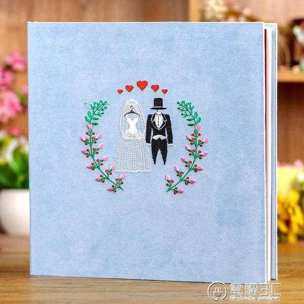 相冊18寸自黏式覆膜黏貼式diy手工相冊影集結婚情侶戀愛紀念冊本