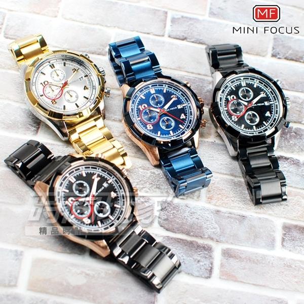 MINI FOCUS 型男賽車錶 三眼多功能 計時碼錶 日期視窗 防水手錶 學生錶 男錶 MF0198黑藍